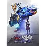 ビルド NEW WORLD 仮面ライダークローズ マッスルギャラクシーフルボトル版(初回生産限定) [Blu-ray]