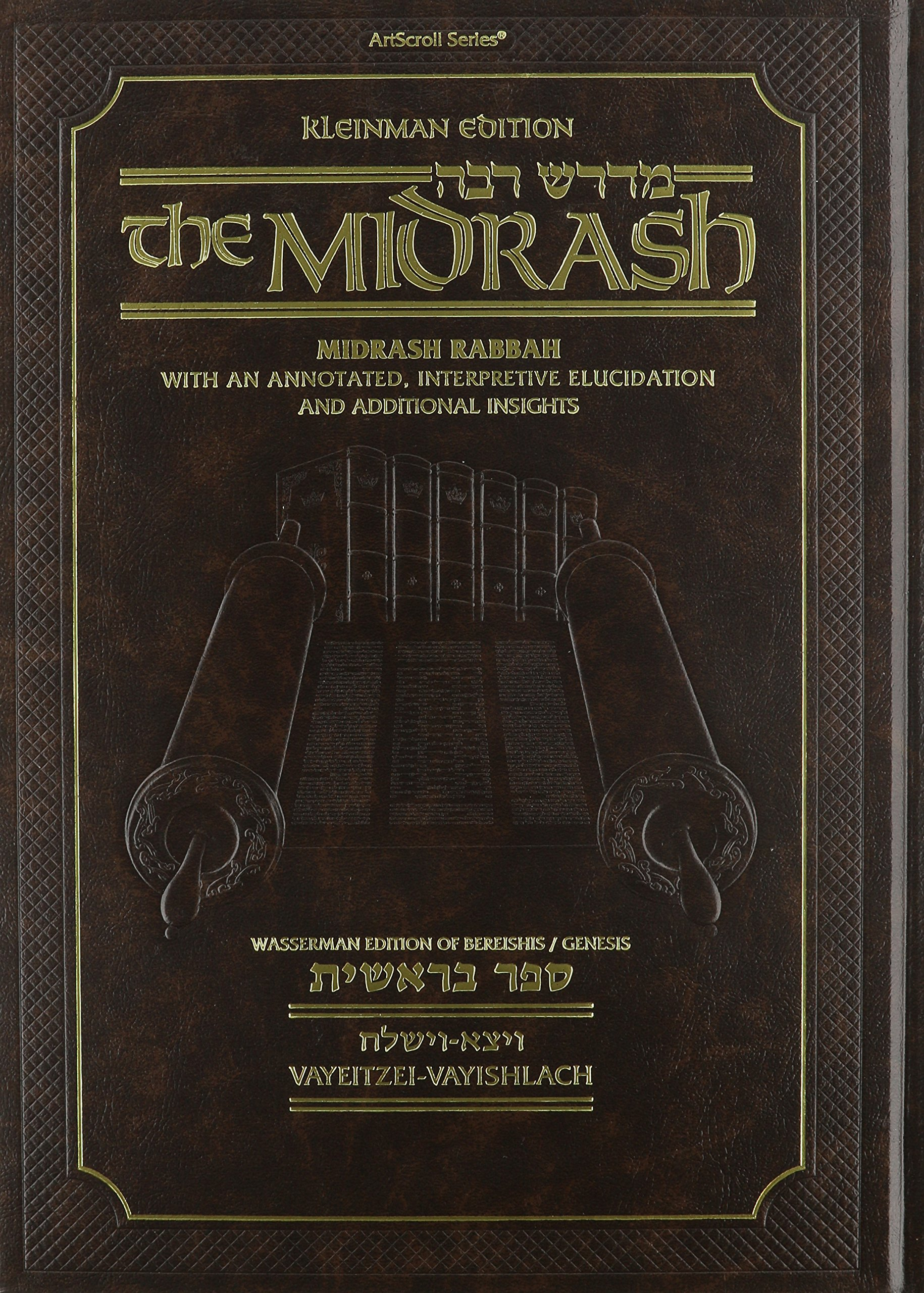 Download Kleinman Ed Midrash Rabbah, Vol. 3: Bereishis Parshiyos Vayeitzei - Vayishlach (Hebrew Edition) pdf