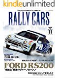 RALLY CARS Vol.11