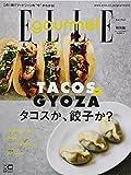 ELLE gourmet (エル・グルメ) 2018年 7月号 × 特別セット
