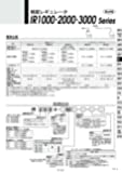 SMC 精密レギュレーター IR1000-01