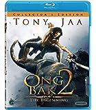 Ong Bak 2: The Beginning [Blu-ray]