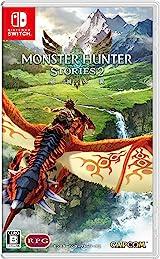 モンスターハンターストーリーズ2 〜破滅の翼〜 - Switch (【数量限定特典】エナの衣装「カムラの受付嬢コーデ」 同梱)