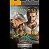 Hunter's Moon: Silvertip Shifters/Black Mesa Wolves