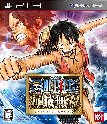 Amazon | ワンピース 海賊無双(...