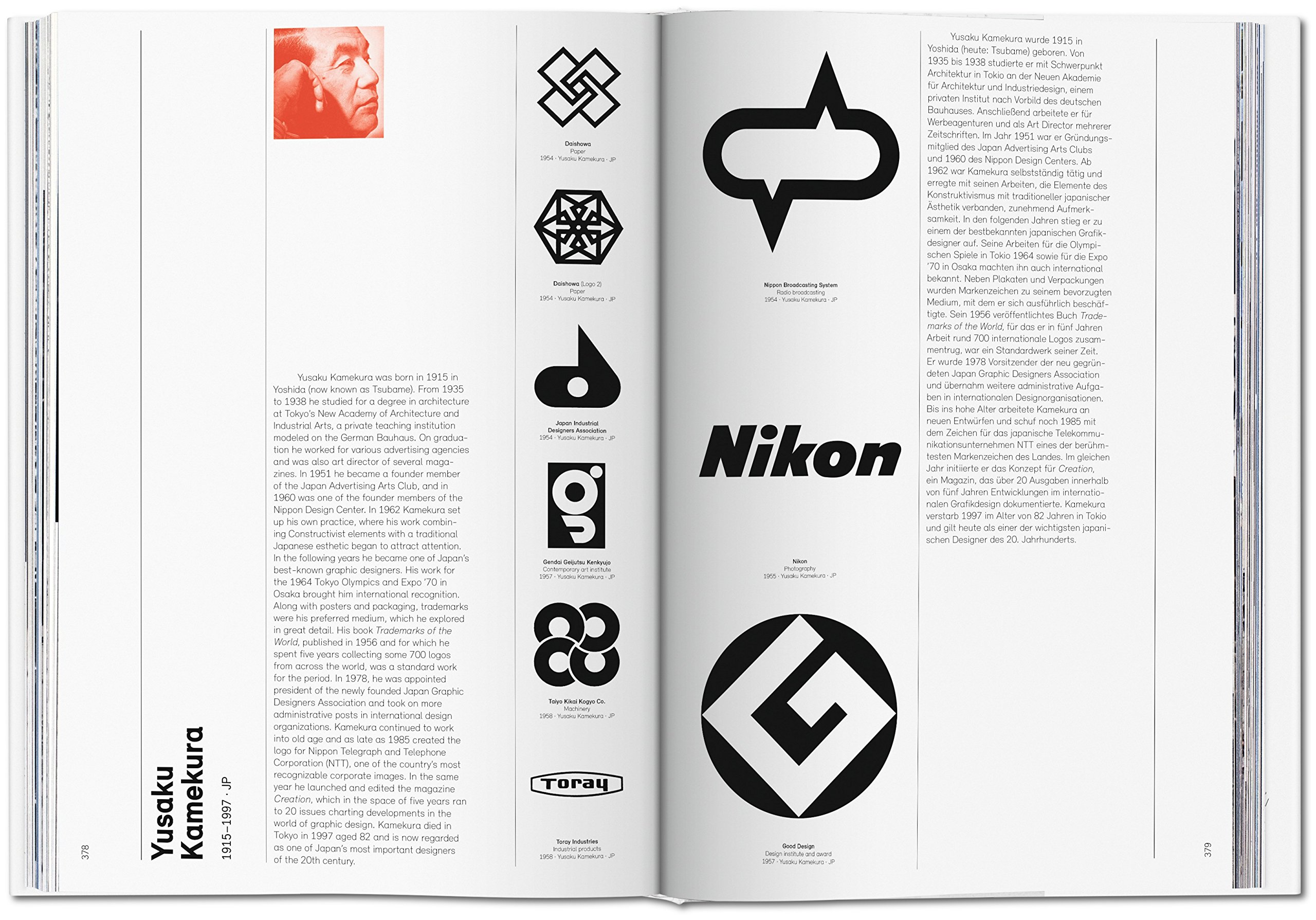 buy logo modernism design book online at low prices in india