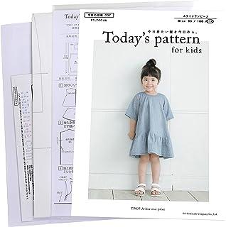 37edc33539a83 ハンドメイド・カンパニー CUT PATTERN 型紙・パターン Aラインワンピース 110cm サイズ(キッズ)
