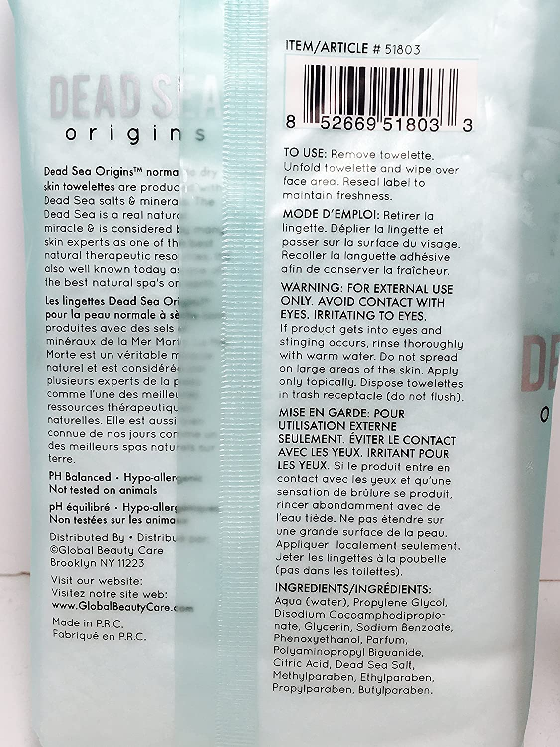 Amazon.com: Dead Sea Origins - Normal to Dry Skin- Wet Cleansing ...