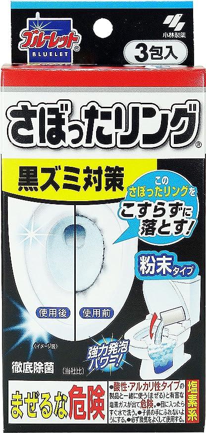 接続詞スキャンダラス問い合わせるスクラビングバブル トイレ洗浄 超強力トイレクリーナー 塩素系 400g