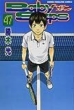ベイビーステップ(47) (講談社コミックス)