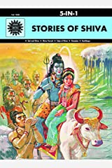 Stories of Shiva: 5 in 1 (Amar Chitra Katha) Kindle Edition