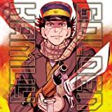 Golden Kamuy (Issues) (6 Book Series)