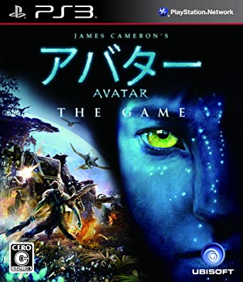 Amazon | アバター THE GAME - P...