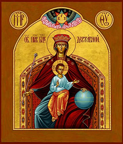 29874e26f22df Amazon.com: Virgin Mary - Reigning Mother of God. FREE SHIPPING ...