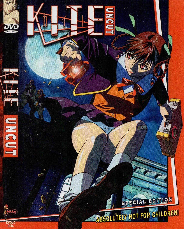 Amazon.com: Kite: Uncut (Special Edition): Konami Yoshida ...
