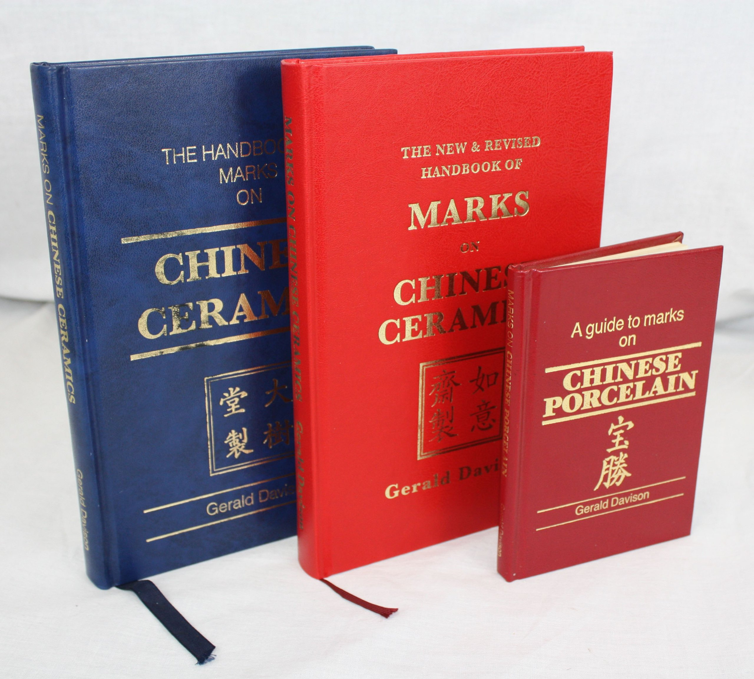 Chinese of ceramics handbook marks on the Gerald Davison