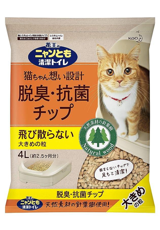 定常伝説絶望的なニオイをとる砂 5L×4袋(ケース販売)
