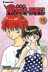RIN-NE, Vol. 16 Kindle Edition
