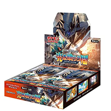 Pokemon Card Game Sun & Moon Expansion Pack Darkness Eating ...