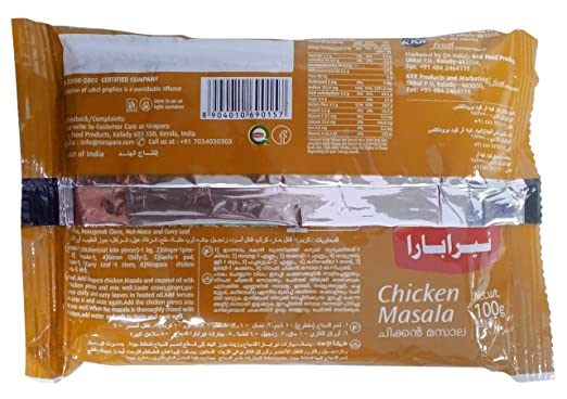 Nirapara Spice Powder Chicken Masala 100g Pouch Amazon In