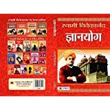 Amazon in: Buy Vyaktitva Ka Vikas Book Online at Low Prices