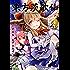 東方茨歌仙 ~Wild and Horned Hermit.: 4 (REXコミックス)