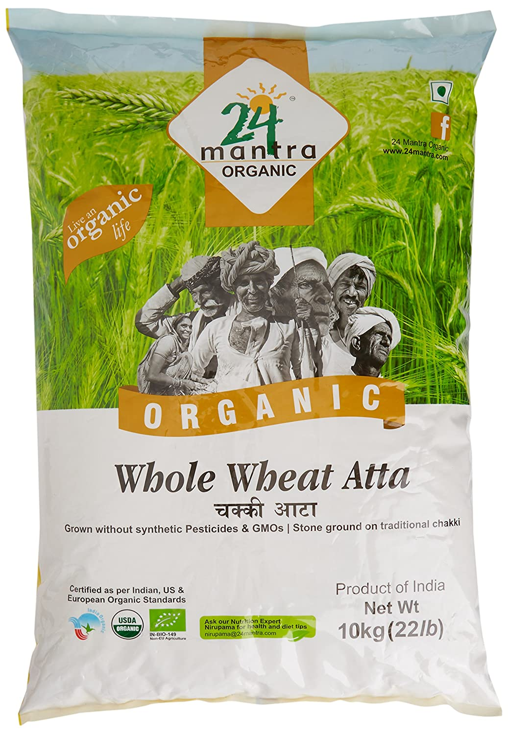 24 Mantra Organic Whole Wheat Premium Atta, 10kg