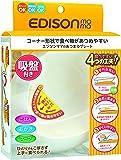 KJC エジソンママ (EDISONmama) ベビー食器 あつまるプレート