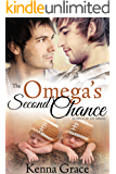 The Omega's Second Chance (Bundle of Joy Series Book 2)