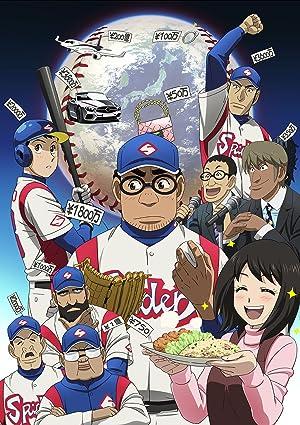 グラゼニ [第2シーズン] DVD
