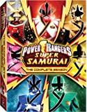 Power Rangers Super Samurai: The Complete Season [DVD]