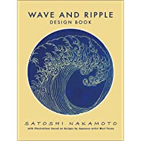 Wave and Ripple Coloring Book