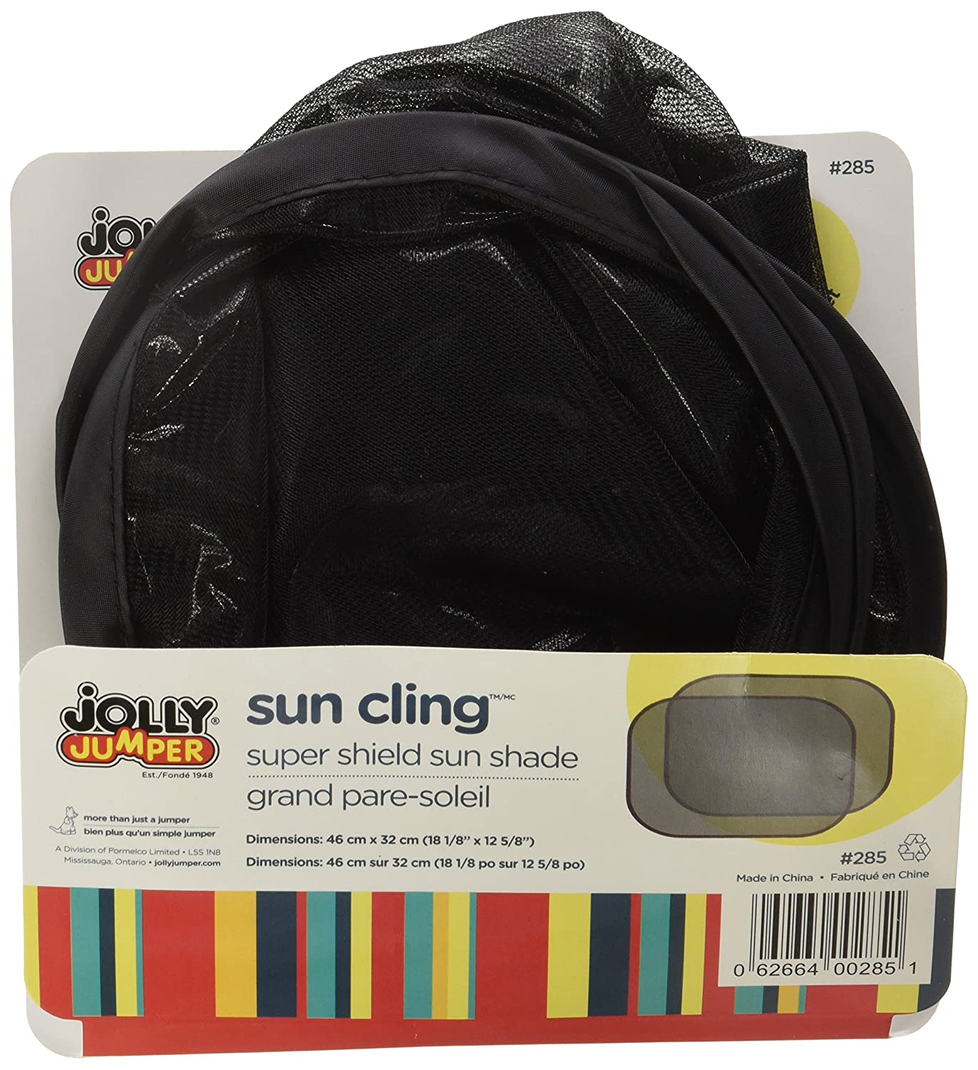 2 Pack Jolly Jumper Cling Shade
