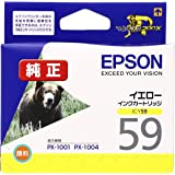 EPSON 純正インクカートリッジ  イエロー (PX-1001用) ICY59