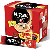 Nescafe 3in1 Instant Coffee Sachet 20g Bonus Pack (28 Sticks)