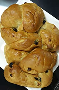Challah Bread - Cherry Apple Challah -2 PACK- 2 Pound Challah Bread each loaf, ALL NATURAL FRESH Milled Wheat, Honey, Eggs, Cherries, Apples, Butter, Yeast, Sea Salt