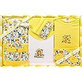 Baby Station Gift Set-13 Pcs (Yellow)