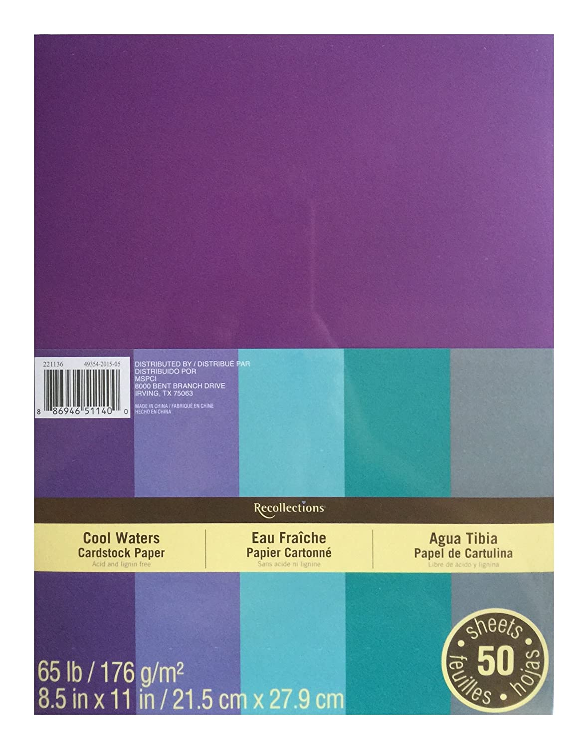 Recollections Cardstock Paper, Blue, 8 1/2 x 11 Cool Waters