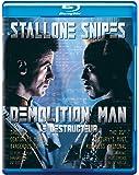 Demolition Man / Le destructeur (Bilingual) [Blu-ray]