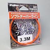 フジノ テーパーライン『ソフトテンカラ』3.3~5.0m 圧倒的な柔らかさ!榊原正巳氏・吉田孝氏の開発協力