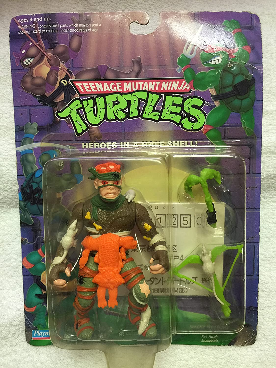 Playmates Teenage Mutant Ninja Turtles Heroes en un Metal ...