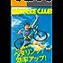 BiCYCLE CLUB (バイシクルクラブ)2017年6月号 No.386[雑誌]