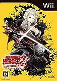 ノーモア★ヒーローズ2 デスパレート・ストラグル (通常版) (特典なし) - Wii
