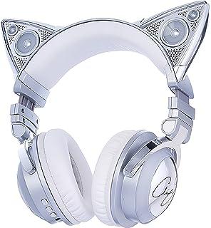 Brookstone Limited Edition Ariana Grande Wireless Bluetooth Cat Ear  Headphones 525696d021