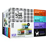 I and love and you Essentials Grain Free Can Cat Food