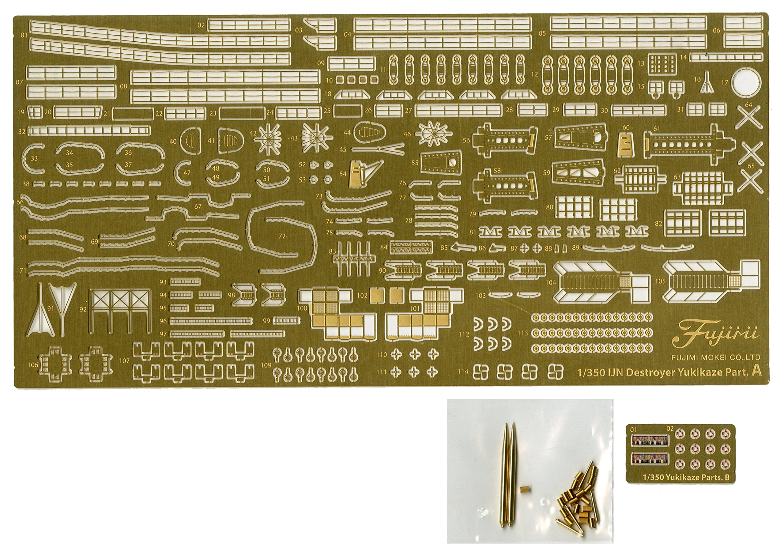 Fujimi model Photo-etched parts For plastic parts