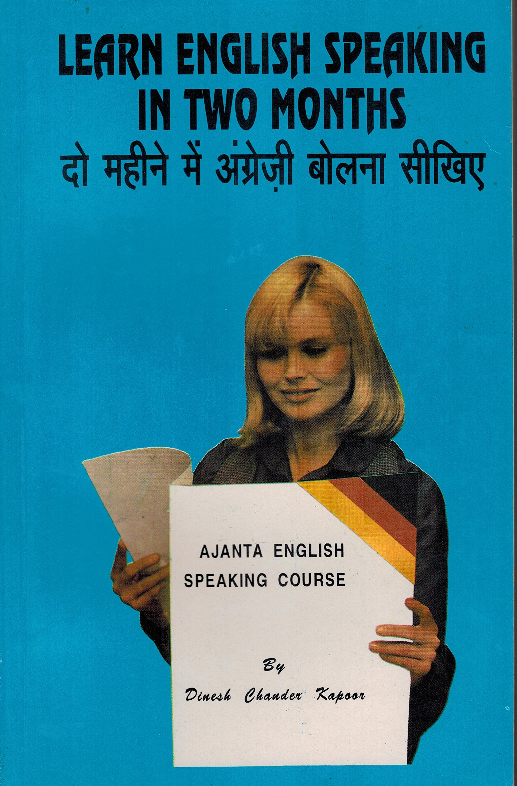 Buy ajanta english speaking course 2 through the medium of hindi book online at low prices in india ajanta english speaking course 2 through the medium of