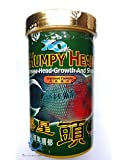 Qian Hu Humpy Head Aquarium Fish Food, 280ml/100gms