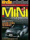 NEW MINI STYLE MAGAZINE (47)