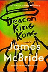[James McBride ]-[Deacon King Kong]-[Hardcover] Office Product